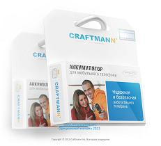 Аккумулятор Craftmann для HP iPAQ 614 Business Navigator